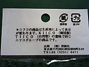 130106b_3